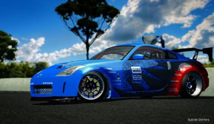 Paint Job for Nissan 350z by ДаниLKA