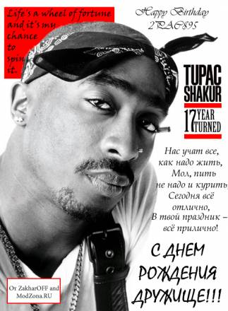 Happy Birthday 2PAC$95!